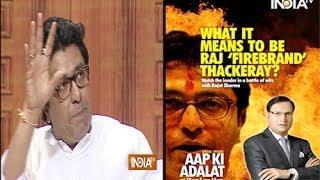 Raj Thackeray In Aap Ki Adalat (Full Episode) India TV
