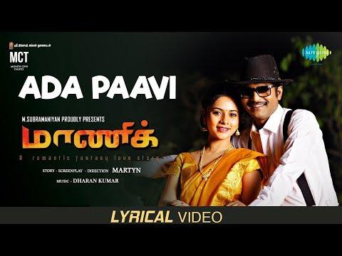 Ada Paavi - Lyrical : Maaniik : Ma Ka Pa Anand