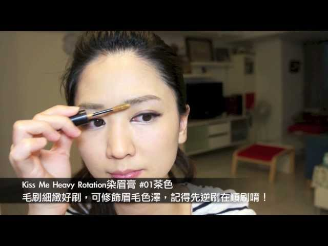 俏麗韓式眼妝+咬唇妝 Korean style eyeliner tutorial Ulzzang Gradient Lips