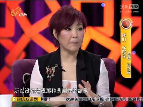 《超级访问》20130520 刘恺威对杨幂一见钟情 杨幂自曝讨婆婆开心