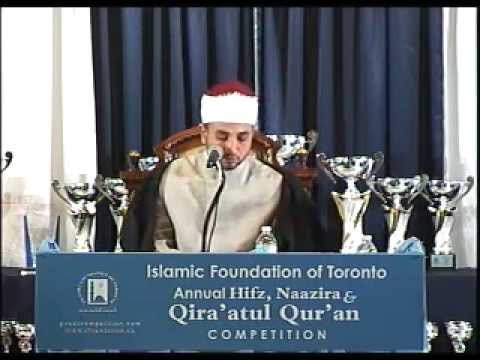 9th Annual Hifz, Naazira & Qira'atul Quran Competition 2014, Session 8B