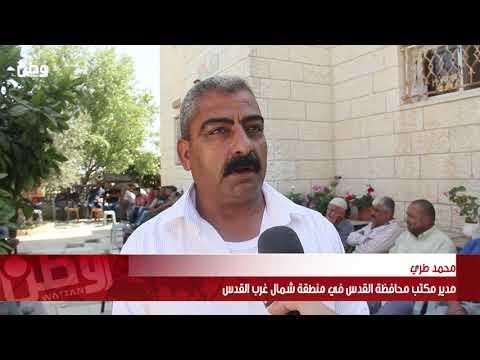 عم الشهيد الجمل لـوطن: الاحتلال نكل بعائلتنا