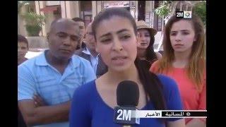 توقيف طلبة جدد في قضية حلق شعر و حاجبي نادلة بمقص الجامعة بمكناس |