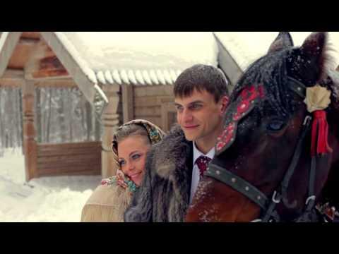 Сергей и Ксения