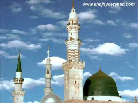Punjabi Naat Sharif - YouTube