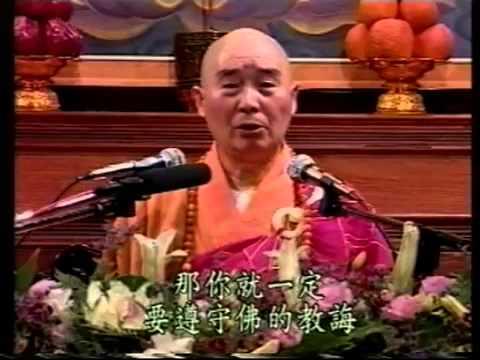Kinh A Di Đà Yếu Giải Diễn Nghĩa -Pháp sư Tịnh Không - Tập (1)