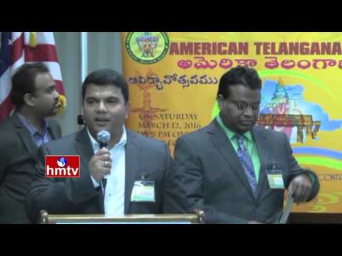 American Telangana Association Inaugural Day Function in America | HMTV