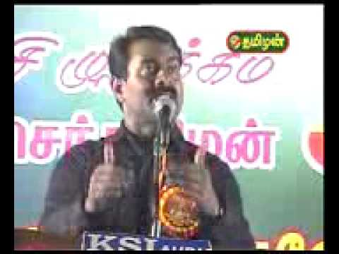 seeman at vandhavasi tiruvannamalai dist speech