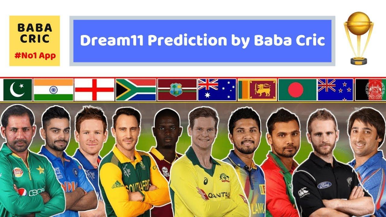 Prediction - New Zealand vs England World Cup 2019 FINAL - NZ vs ENG Dream11Tips