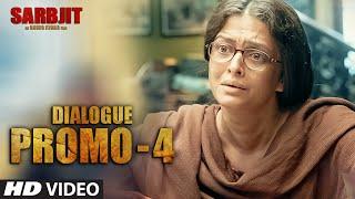 sarbjit movie, Randeep Hooda, Aishwarya Rai hot images,Richa Chadda, sarbjit movie dialogues