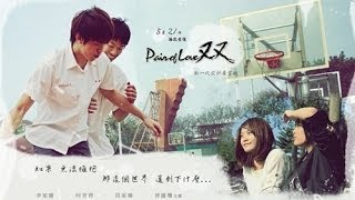 Pair Of Love Full Movie. Eng Sub