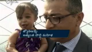 Worlds Shortest Woman Jyoti Amge Tours in US