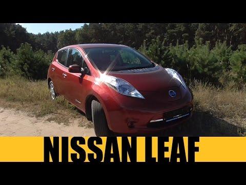 Nissan LEAF Ниссан лиф, обзор и тест драйв .
