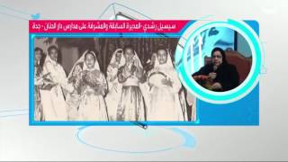 بالفيديو: ادخال الموسيقى للمدارس في السعودية بين مؤيد ومعارض |