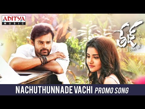 nachchuthunnade-video-song-promo---tej-i-love-you