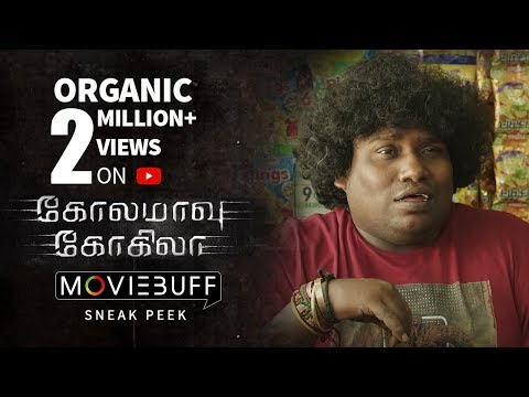 Kolamavu Kokila  Moviebuff Sneak Peek