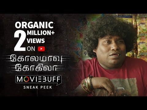 Kolamavu Kokila  Moviebuff Sneak Peek
