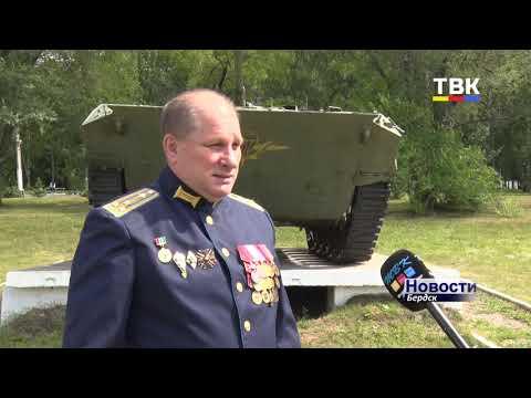 История машины БМП в парке Победы в Бердске