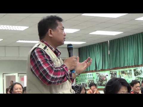 103 0307 反對環保署浮濫放寬土壤重金屬管制標準  吳仁邦第一次發言 - YouTube
