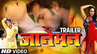 Janeman Theatrical Trailer [ New Bhojpuri Movie 2014