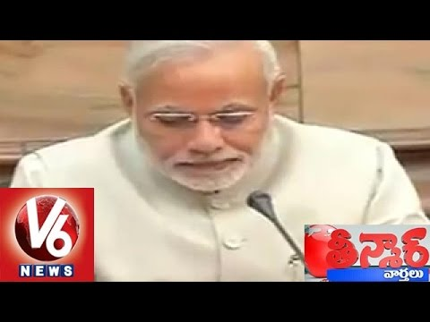 Modi government held SIT committee on Swiss bank money - Teenmaar News