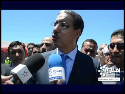 تصريح وزير التجهيز من قلب ميناء سيدي إفني