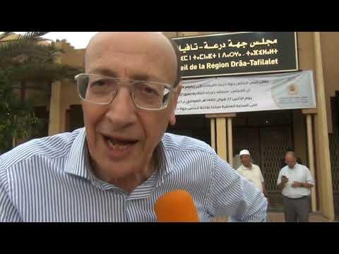 شبعتو وجدل عضوية لائحته بمجلس جهة درعة تافيلالت بعد صدور أحكام قضائية بإلغاءها