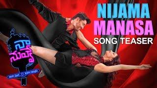 Naa Nuvve - Nijama Manasa Telugu Song Teaser