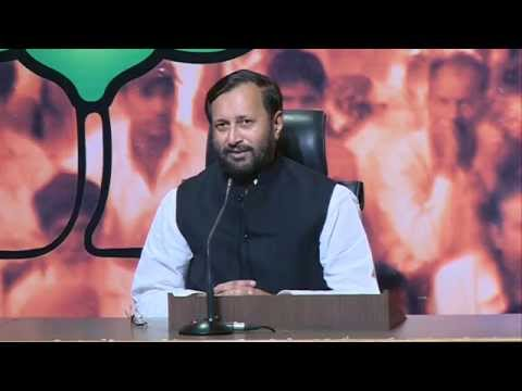BJP Byte by Shri Prakash Javadekar on denial of Shri Narendra Modi's rally in Varanasi