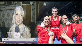 بعد فوزه..زوجة ربيعي لشوف تيفي: فرحانة بهاد الفوز و مبغيتش راجلي يتقسح فوجهو و يرجع بميدالية |