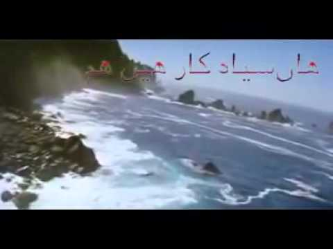 New Hamd 2011   Best Urdu Naat 2011   YouTube132