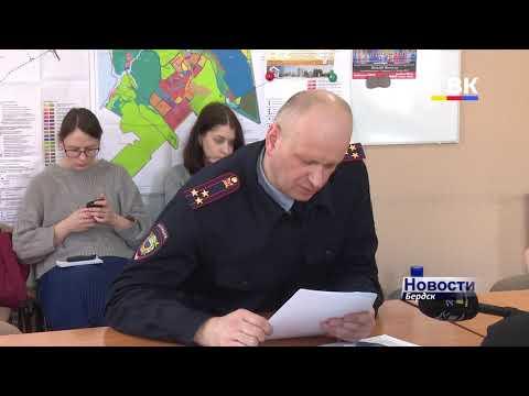 В Бердске зафиксирован рост уровня подростковой преступности