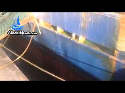 فضيحة: باخرة من نوع RSW تقوم بتفريغ الزيت في الميناء