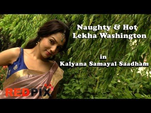 Lakha Washington interview