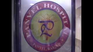 [Panvel Hospital ICU Opening ceremony] Video