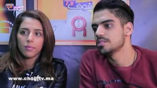 بالفيديو..الإخوان بلمير لشوف تيفي:أغنية حسد بعيدة على حسدونا ديال حاتم عمور   |   معانا فنان
