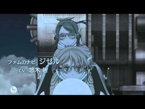 Last Exile: Ginyoku no Fam trailer #2