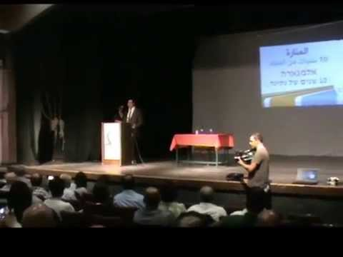 المنارة تحتفل بعيد ميلادها العاشر بمعية الكاتب عاموس عوز