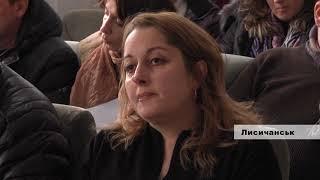 Позачергова сесія з питань комісії ТБНС, Лисичанськ