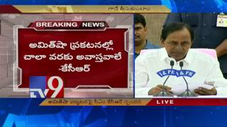 CM KCR Criticizes & Counters BJP Chief Amit Shah- Pres..