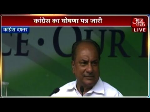AK Antony on Congress' election manifesto