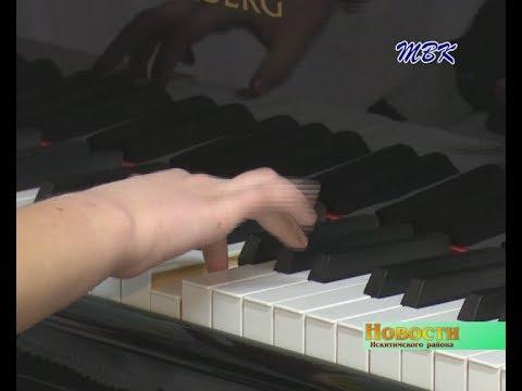 В Искитимском районе прошел конкурс юных пианистов и исполнителей на народных инструментах