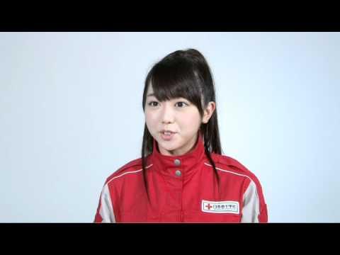 【日本赤十字社×AKB48】峯岸みなみスペシャルメッセージ/ AKB48 [公式]