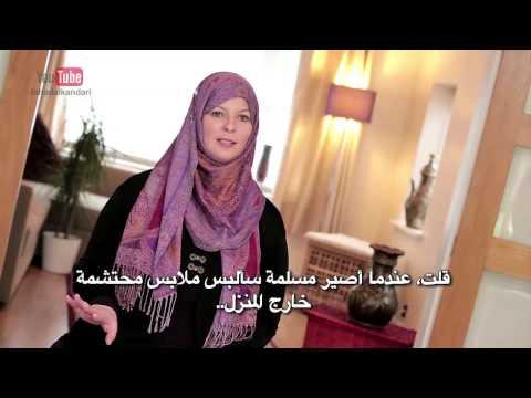 بريطانية :إذا كان هذا هو الإسلام فانا أريد أن أسلم