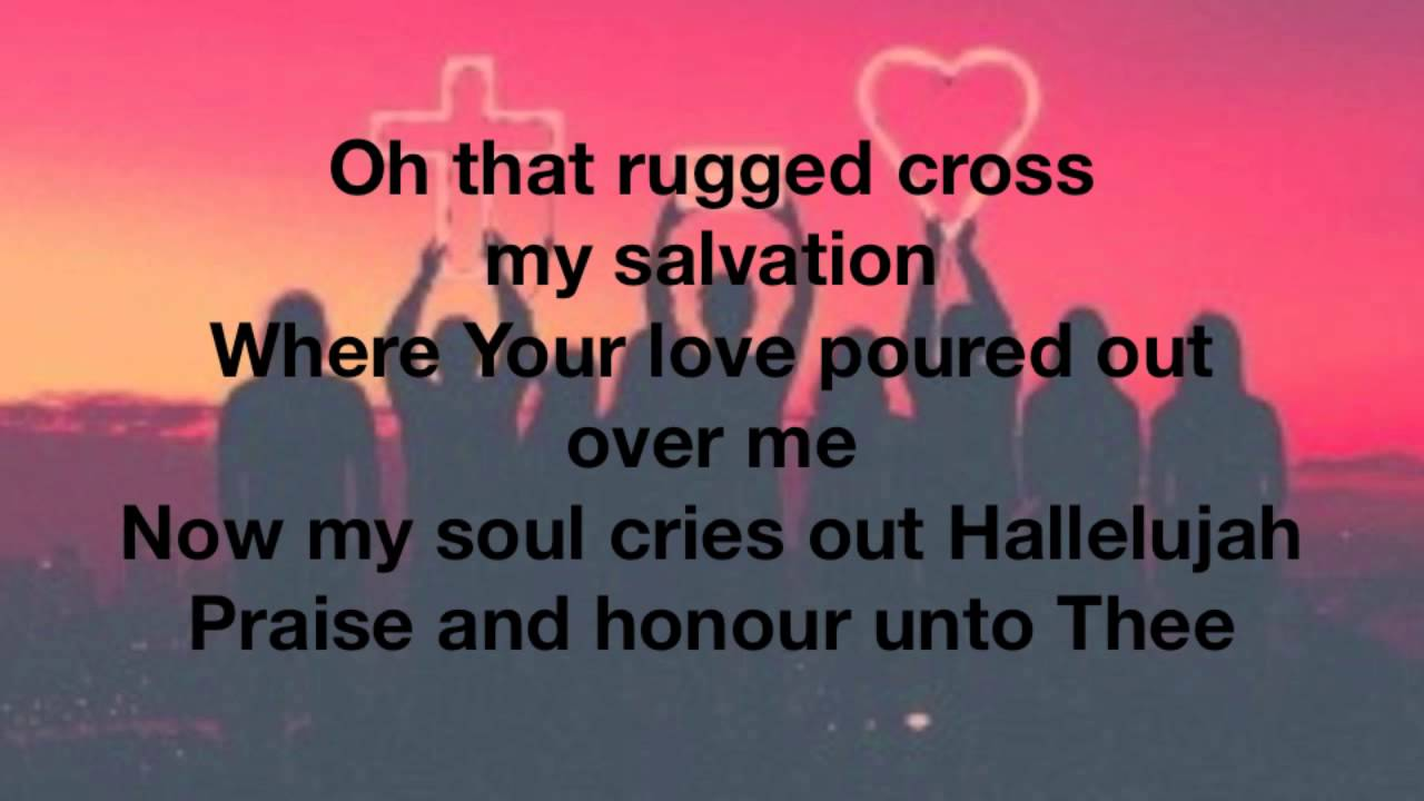 salvation is here lyrics pdf