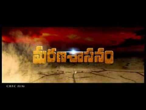Marana-Sasanam-Trailer