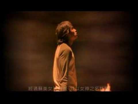 LETRA AI ZAI XI YUAN QIAN - Jay Chou   Musica.com
