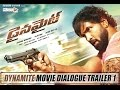 Dynamite Dialogue Trailers (2)- Vishnu Manchu, Pranitha Su..