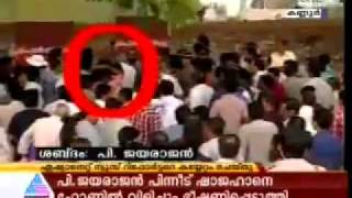Asianet Flash News