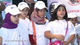 أطفال معرض أليوتيس في دروس لتلقين الإسعافات الأولية بأكادير | روبورتاج